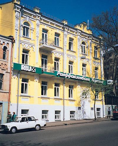 Райфайзен Банк (перше розташування у м. Києві)